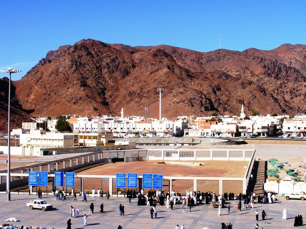 Mount Uhud in saudi arabia tour packages from Bangalore, india