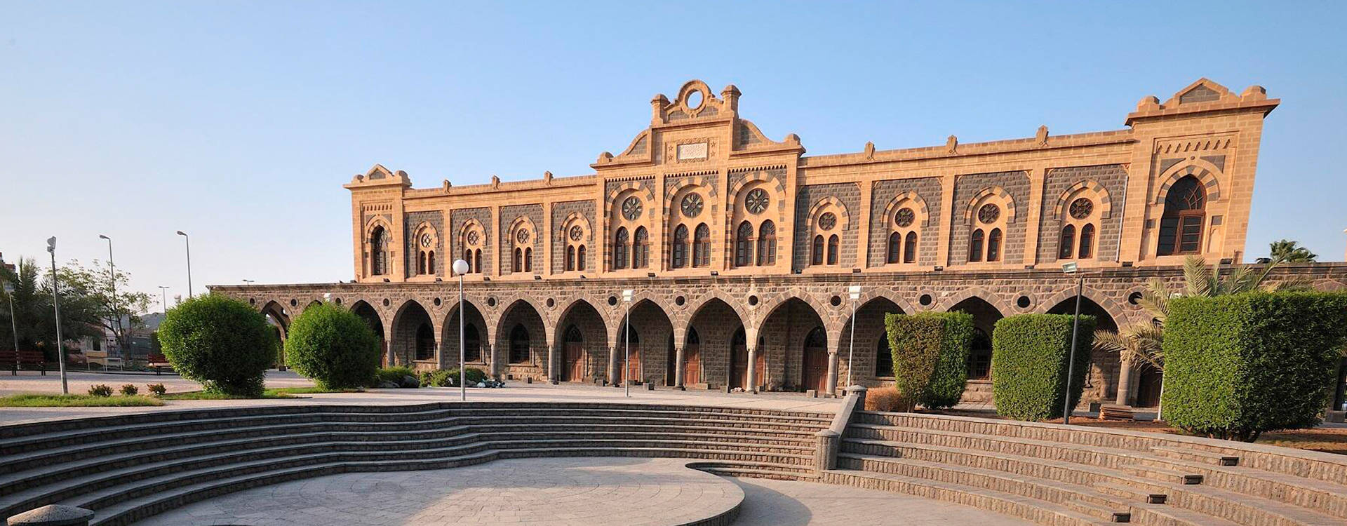 Al-Madina Museum in saudi arabia tour packages from Bangalore, india