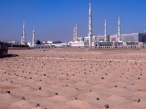 Grave Of Hamzah in saudi arabia tour packages from Bangalore, india