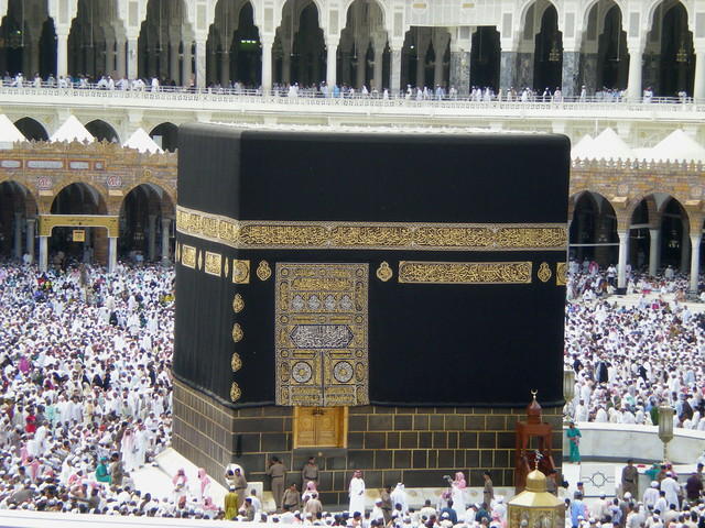 best makkah tour packages from Bangalore, INDIA