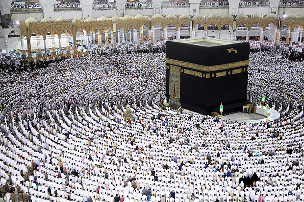 Hajj travel PACKAGE, 38 – 40 DAYS (AKHRI FITR) 2019- 2020 with affordable prices from Bangalore, Karnataka, India, best haj b2b agent