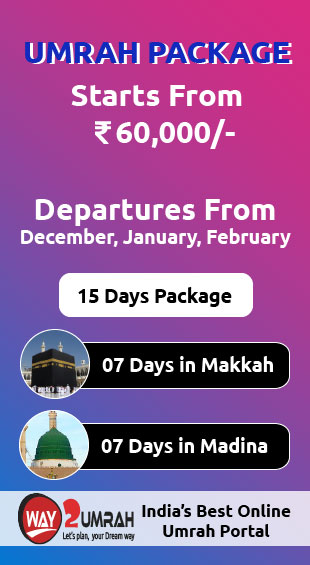 Way 2 Umrah Services - Hajj JOURNEY PACKAGE, 40 – 42 DAYS (AKHRI FITR) 2019- 2020 with affordable prices from Bangalore, Karnataka, India